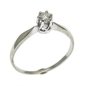Witgouden solitair ring diamant